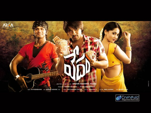 Image Result For Telugu Movie Watch