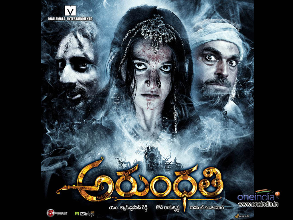 Image Result For Telugu Movies Top