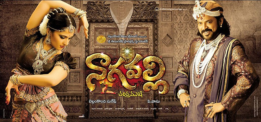 Kalyana Vaibhogame (2016) Telugu Full Movie Online Watch