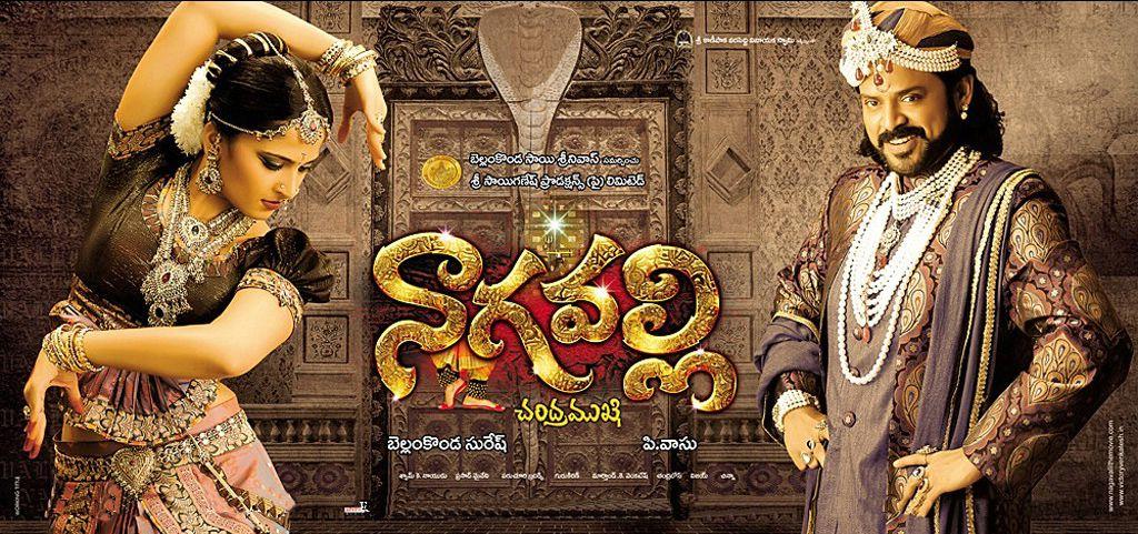 Nagavalli HD movie Watch Online | Venkatesh,Anushka Shetty