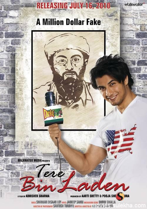 bin laden poster. I mean, Bin Laden and comedy?