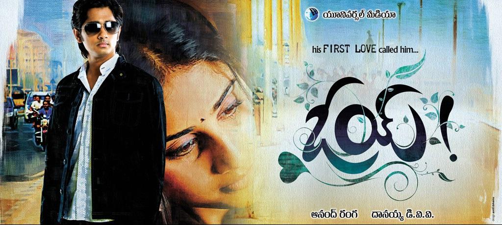 Image Result For Love Story Telugu
