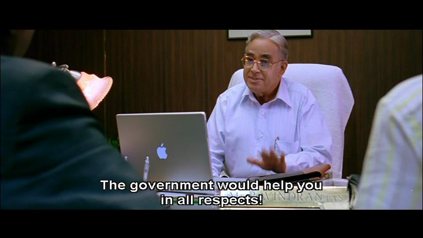 Sivaji (2007) | Cinema Chaat
