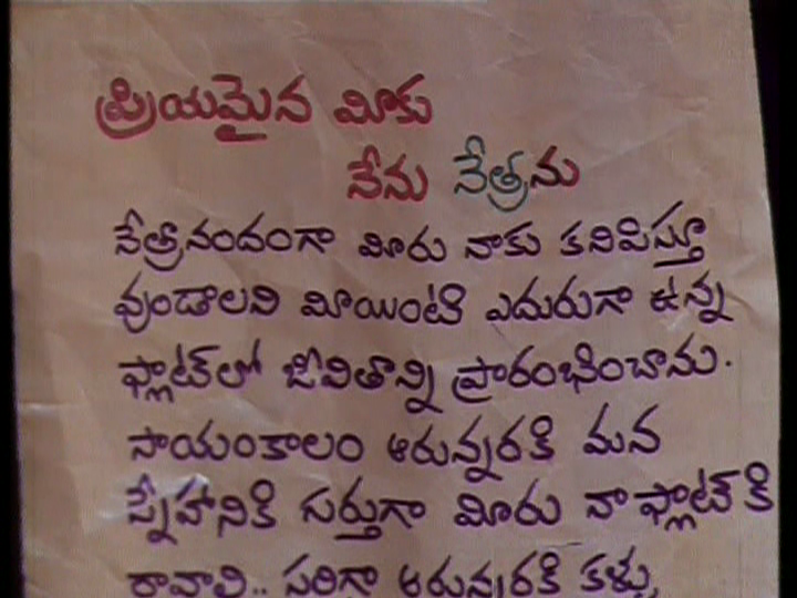 Sweet love letter for him choice image words form letters english how to write telugu letters in english images letter format formal how to write telugu letters spiritdancerdesigns Images