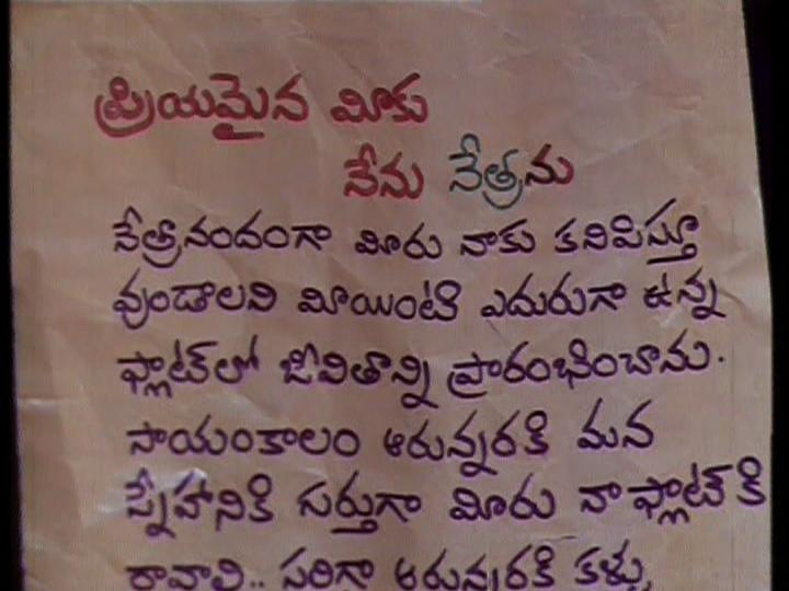 Love letter in kannada for boyfriend