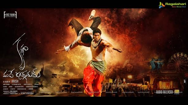 Krishnam-vande-jagadgurum-poster