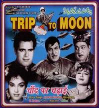 trip-to-moon_1967
