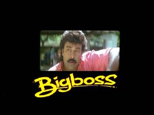 Big Boss_title