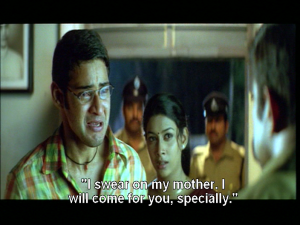 Nijam_Rama is helpless