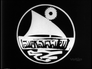 Mooga Manasulu-title