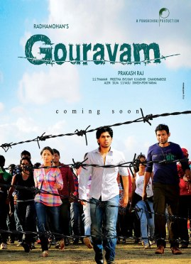 Gouravam-poster