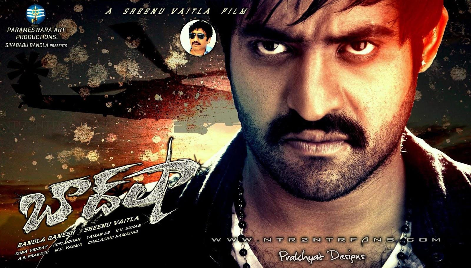 Baadshah (2013) | Cinema Chaat Baadshah 2013 Posters