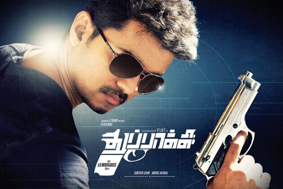 Image Result For Tamil Movies Download