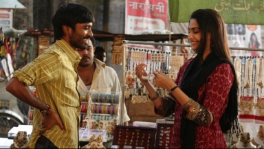 Kundan and Zoya