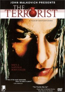 Theeviravaathi The Terrorist DVD cover image