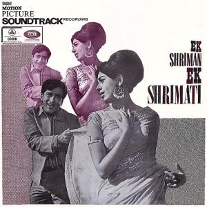 Ek Shriman Ek Shrimati LP