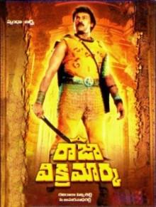 Raja_Vikramarka_poster