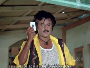 Gair-Kanooni-Rajini as Akbar