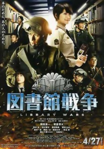 library-wars-2013-poster