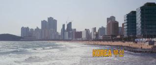 The-Thieves-Korea 1