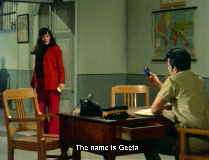 In The The Revenge Of Geeta Mera Naam
