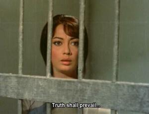 Geeta-Mera-Naam-Nita