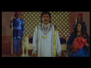 Bhairava-Dweepam-Vasundhara is rejected