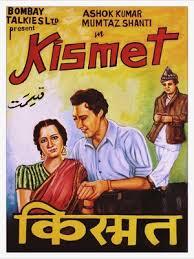 Kismet 1943 poster