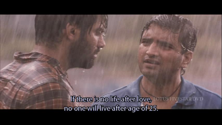 Raja Rani 2013 Cinema Chaat