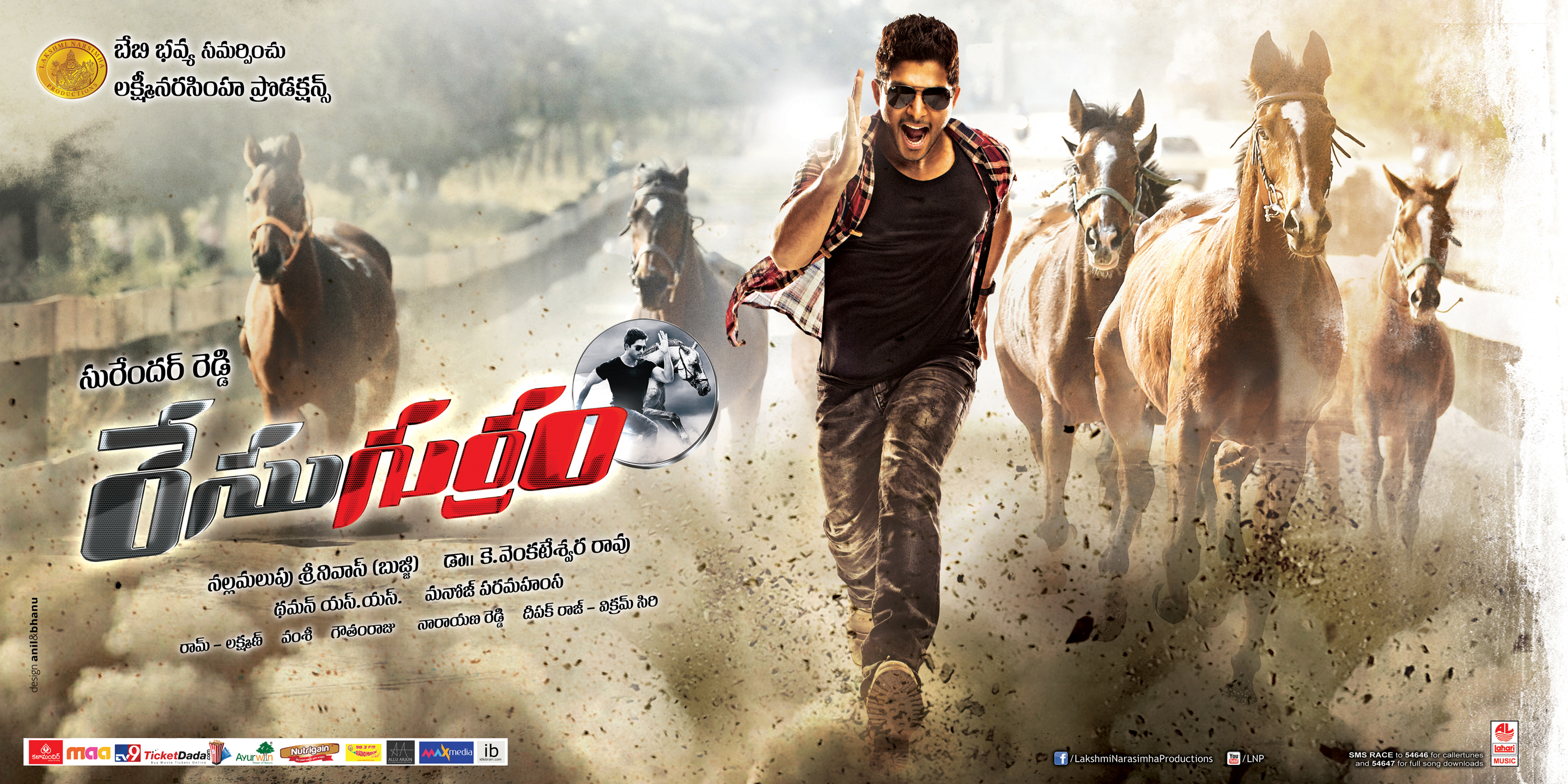 Race Gurram (2014) Telugu Movie *DVDSCR*