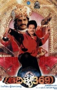 Aditya 369-Poster