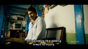 Sahasam-the book