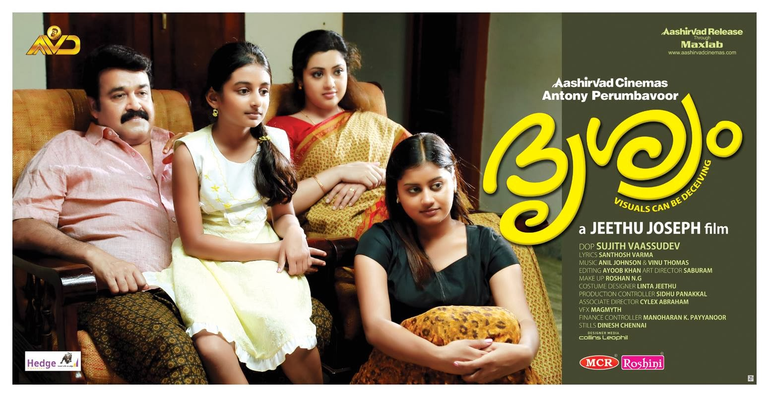 Image Result For Best Malayalam Movies