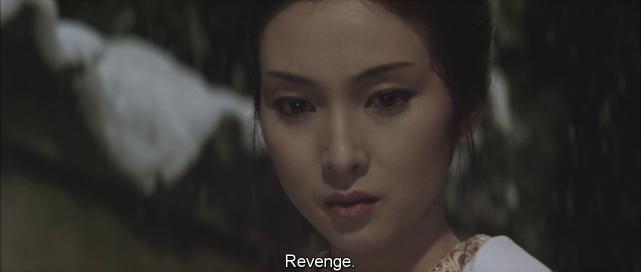 Lady Snowblood-Revenge