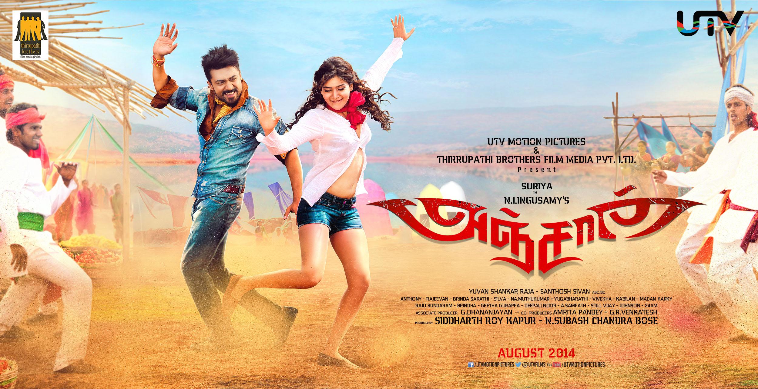 anjaan (2014) | cinema chaat