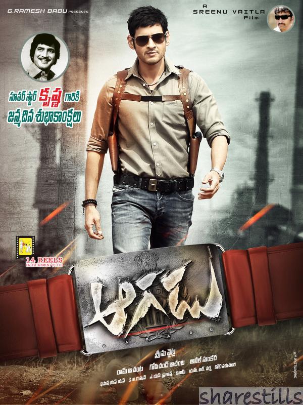 avatar movie free  in telugu hd