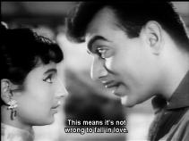 Bhoot-Bungla-Love