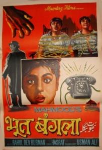 Bhoot_Bungla_poster