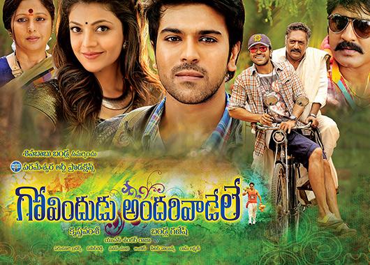 hindi dubbed movies of ramcharan - yevadu 2 poster