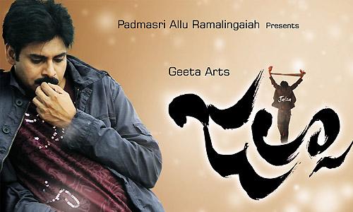 Jalsa-poster