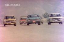 Operation Diamond Racket - car chase