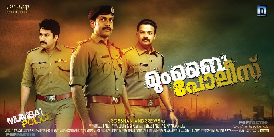 Image Result For Malayalam Movies List