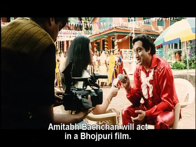 99-Bhojpuri
