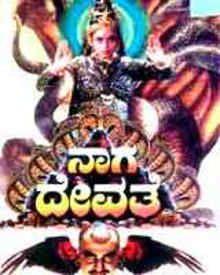 nagadevathe-poster