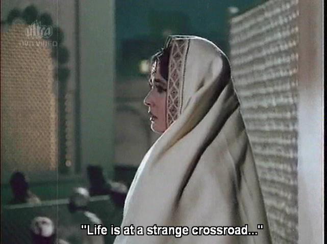 Bahu Begum-crossroad