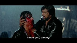Bujjigaadu-Love