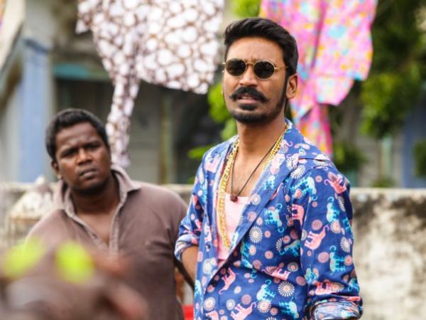 Maari Telugu Movie Watch Online