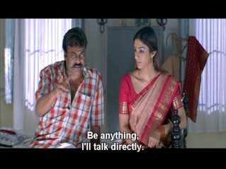 Andarivaadu-first meeting