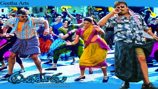 Andarivaadu Poster