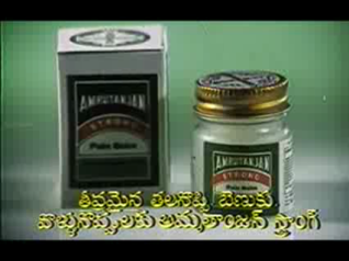 Jwala-ad 2